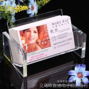 供应韩版便携有机玻璃名片座盒名片架 名片夹 卡片展示架 名片收纳架