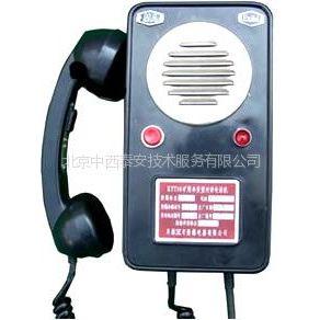 供应电话机( 防爆本安对讲) 型号:GFH5-KTT10库号:M397175