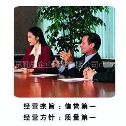 供应IE工业工程培训-南京勤思