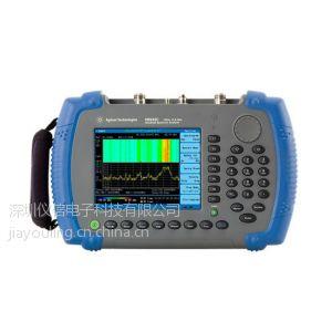 供应N9343C Agilent N9343C