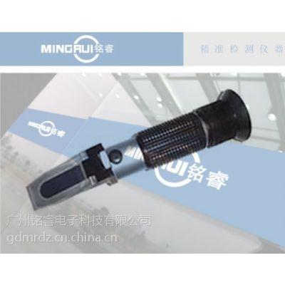 铭睿电子便携式豆浆测定仪,豆制品测量仪,LMK1广州豆浆浓度检测仪