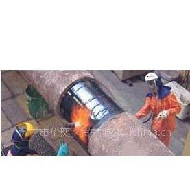 供应辐射交联聚乙烯热收缩带