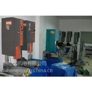 BRANSON超声波焊接机维修