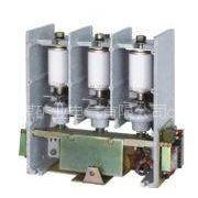 供应JCZ5—250高压真空接触器 JCZ5—250高压真空接触器