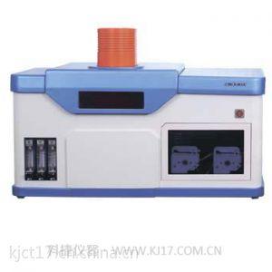 供应火焰法-氢化法联用连续流动形态分析原子荧光光谱仪