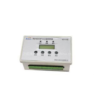 生产PWS001多支路剩余电流电气火灾监控探测器