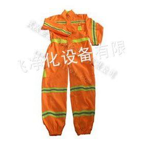 供应防酸碱连体服|防护工作服|防静电工装|防护服