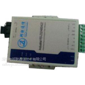 供应百兆双纤RS232/422/485三合一工业串口光猫