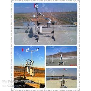 供应PC-2-T3光伏电站环境监测系统