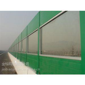 供应声屏障金标声屏障、专业高速公路声屏障供应商