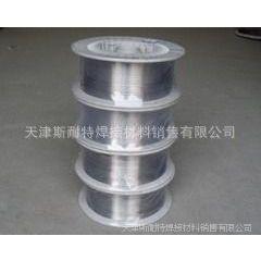 供应大桥THT-316|H08Cr19Ni12Mo2Si不锈钢焊丝THT-316|不锈钢氩弧焊丝