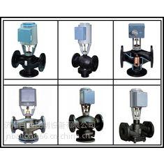 供应西门子电动调节阀(混装)