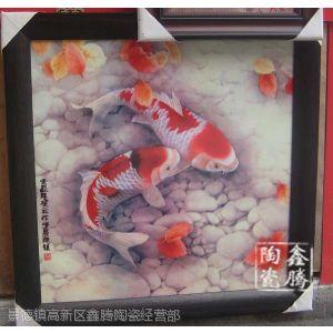 供应厂家批发瓷板画,粉彩红鲤鱼瓷板画,礼品瓷板画