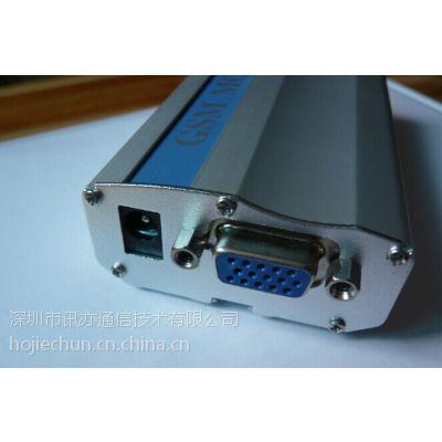销售单口WAVECOM设备串口调制解调器GSM Q2403A模块包邮