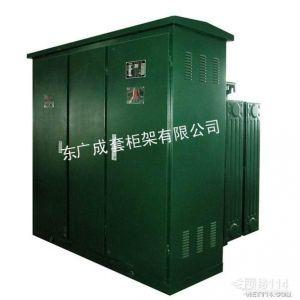 供应美式箱变,美式变压器,预装式变电站&美式箱变