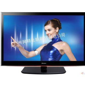 供应全高清液晶电视机租赁 批量液晶电视机出租