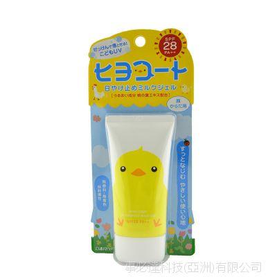 日本Dariya 婴儿防晒乳 鸭子 SPF28PA++