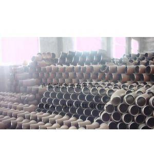 碳钢管件专卖,碳钢管件价格,碳钢管件厂家,碳钢管件