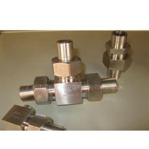供应不锈钢锥密封焊接式管接头