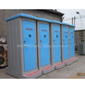 供应供应常州/无锡移动厕所出租、常州移动厕所厂家
