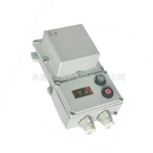 供应BQC53防爆磁力起动器 防爆磁力起动器厂家 防爆起动器价格
