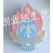 供应南昌金属徽章报价、济南珐琅徽章定做、青岛纪念徽章价格、纪念币工厂