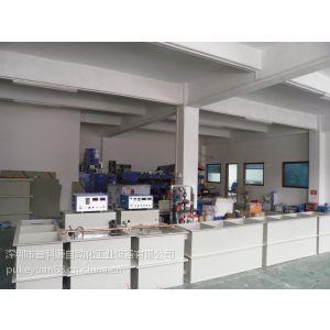供应广东湖南佛山松岗镀铬镀锌镀铜生产线设备,深圳电镀设备