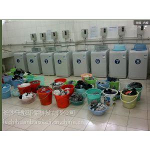 海尔洗衣机投币器价格多少?