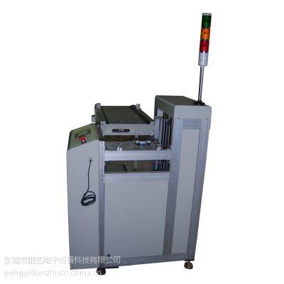供应全自动上料机,鹏艺自动下料机,SMT送料机。