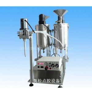 供应奥松AS-5000AB双液灌胶机 厂家直销