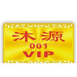 专业制作PVC卡,充值卡,镀金卡,金属卡,透明卡