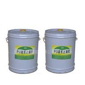 供应 水大夫 PU灌浆止漏胶(疏水型)