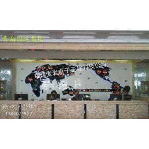 供应酒店吧台装饰/酒店吧台背景墙设计装饰案例-酒店大堂钟-新款世界地图钟