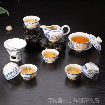 玲珑茶具 镂空水晶青花瓷茶具 青花茶具 礼品茶具套装批发