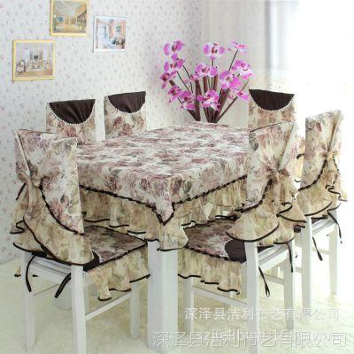 批发供应餐椅套桌布台布金丝包边布艺桌椅套件1件起批