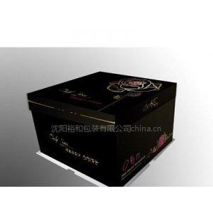供应沈阳食品包装西点蛋糕盒