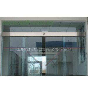 供应上海卢湾区玻璃门维修/卢湾区安装维修玻璃门锁