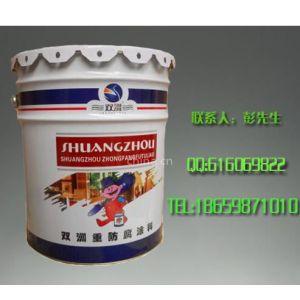 九江氯化橡胶厚浆甲板漆双洲涂料质量有保证