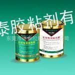 供应高温银粉导电胶,耐高温高达1200度银粉导电胶,滤波器导电胶