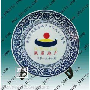 供应青花瓷盘、礼品瓷器,庆典纪念盘、批发