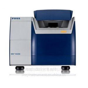 供应FOSS多功能近红外分析仪NIRS DS 2500