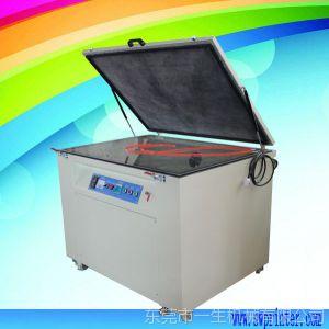 供应YSEM90120真空丝网晒版机