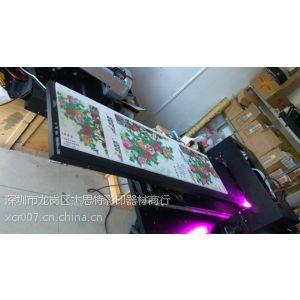 供应爱普生打印机 改装成 平板打印机