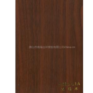 供应E683-C1A胡桃木 pvc木纹装饰材料