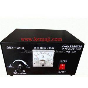 供应上海金属电化学刻字机 金属表面蚀刻机 电腐蚀标记机供应商 打标机热欧批发价格