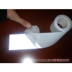 供应反光膜 反光材料 反光