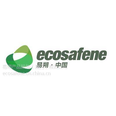 供应竹木复合地板CE认证