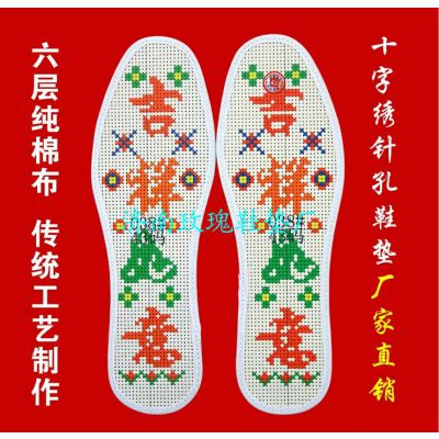 针孔十字绣鞋针孔十字绣鞋