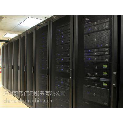 海外香港服务器租用攻略