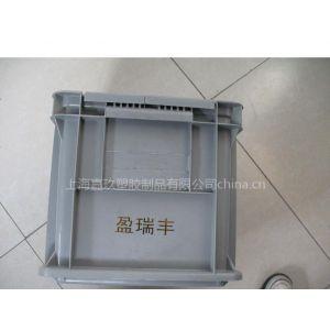 供应塑料周转箱ST系列 上海汽车物流箱 上海塑料制品 上海注塑加工